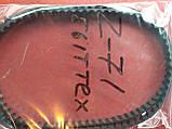 Приводной зубчатый ремень z71 (для бытовой техники), фото 3