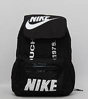 Чоловічий спортивний рюкзак Nike / Мужской спортивный рюкзак Nike