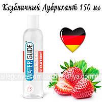 Смазка клубника Лубрикант (смазка) на водной основе гель 150 ml Оригинал Waterglide клубничный аромат