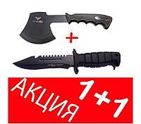 Акция Набор солдата  Топор + Нож