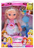 Кукла Принцесса с аксессуарами YG1611-1