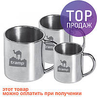 Термокружка 450мл Tramp TRC-010 / Кружка туристическая