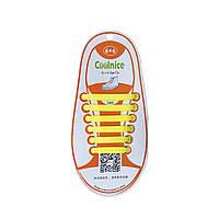 Детские силиконовые шнурки Желтые, фото 1