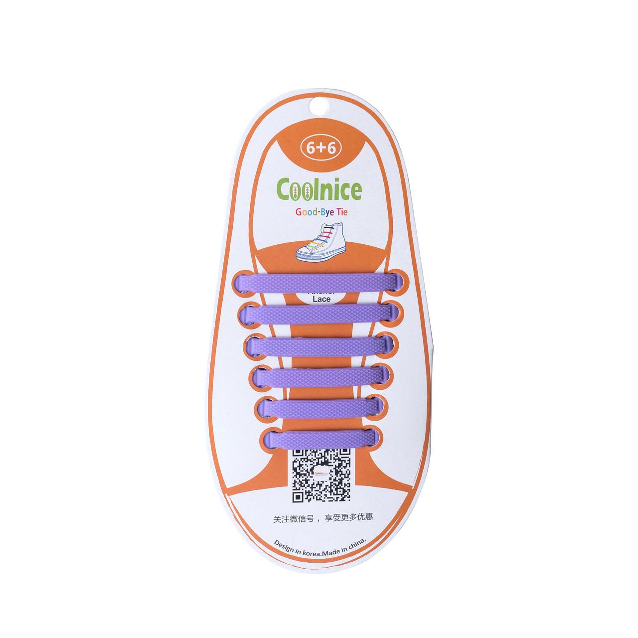 Детские силиконовые шнурки Фиолетовые