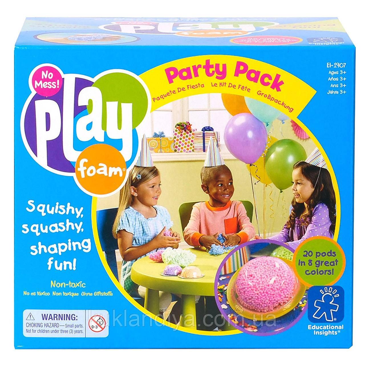Игровой набор шариковый пластилин Playfoam 20 капсул