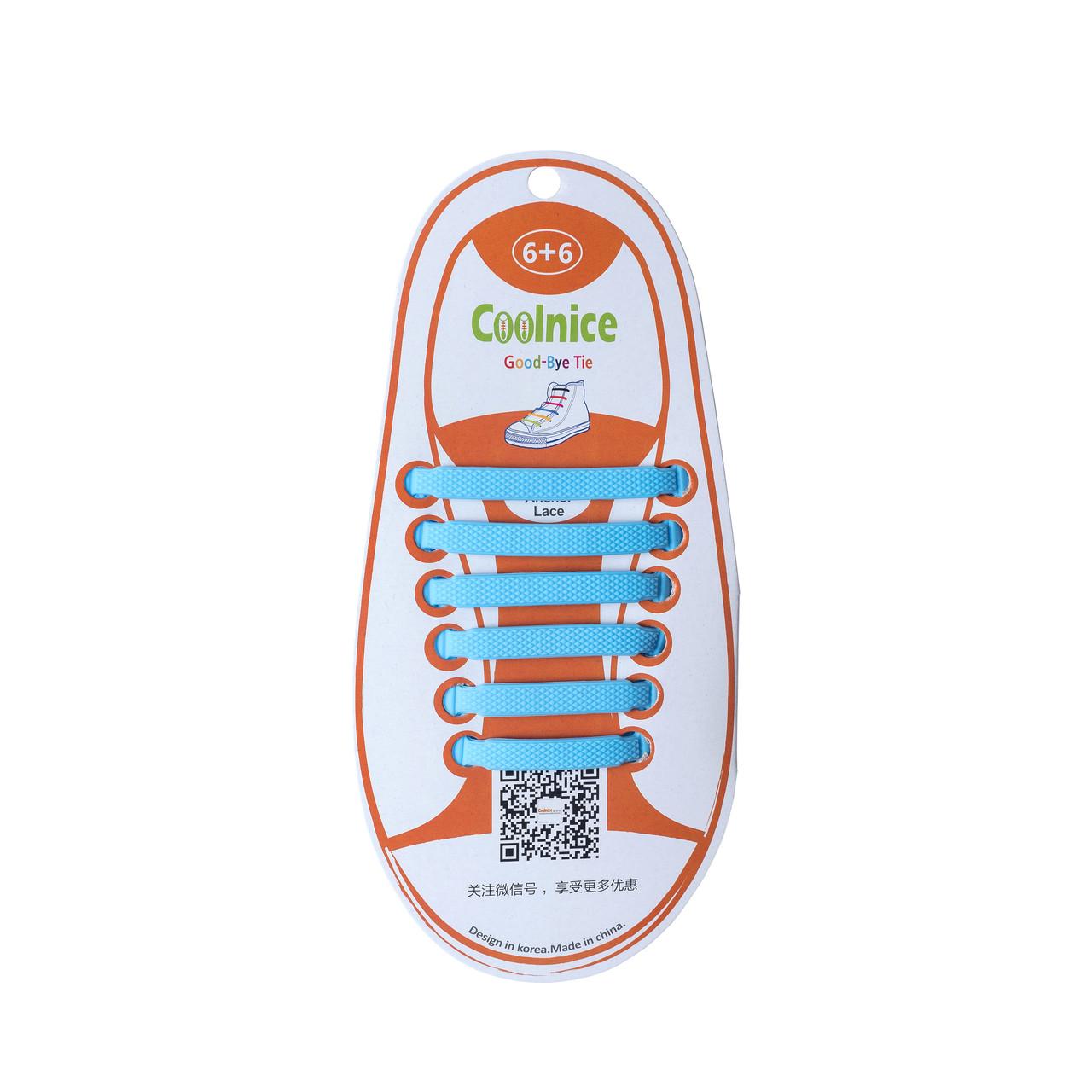 Детские силиконовые шнурки Голубые