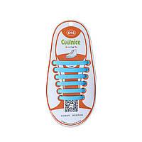 Детские силиконовые шнурки Голубые, фото 1