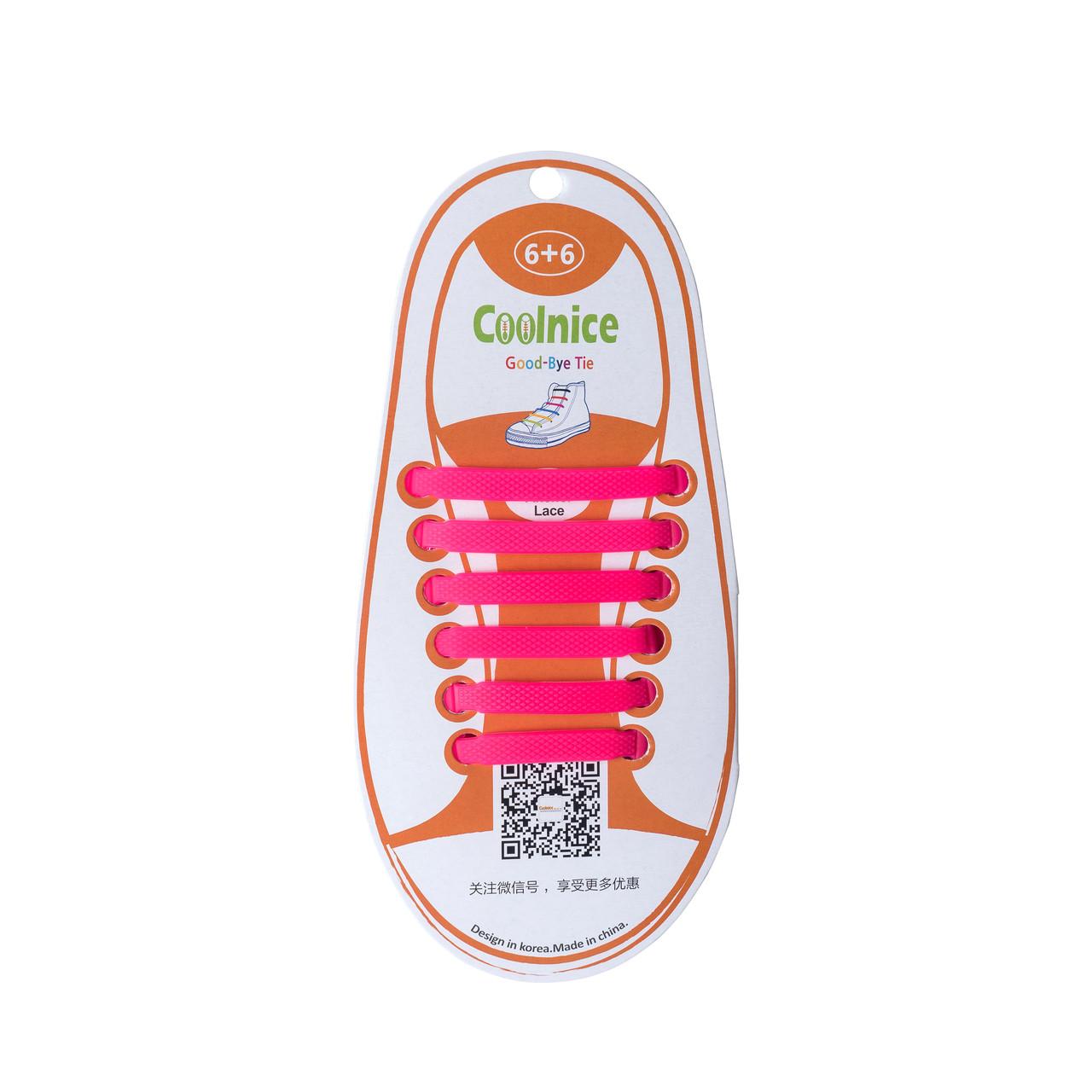Детские силиконовые шнурки Розовые