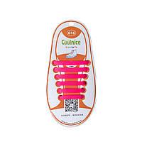 Детские силиконовые шнурки Розовые, фото 1