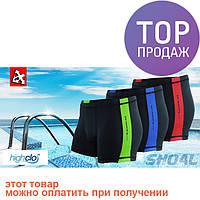 Плавки мужские для купания с защитой от хлора Radical Shoal Original / Мужские плавки, разные цвета