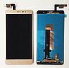 Оригинальный дисплей (модуль) + тачскрин (сенсор) для Xiaomi Redmi Note 3 Special Edition (золотой, 150*73mm)