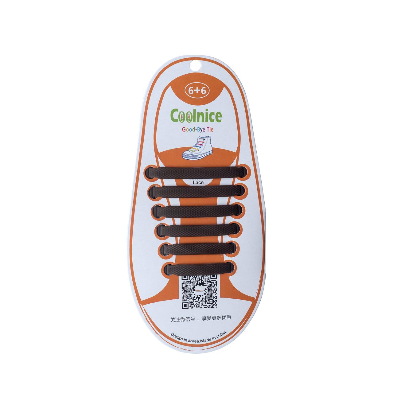 Детские силиконовые шнурки Коричневые