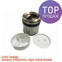 Термос пищевой металлический 3л Stenson SUA3000 / Термос туристический