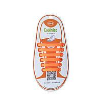 Детские силиконовые шнурки Оранжевые