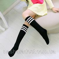 Гольфы - чулки для девочки черные с белыми полосками Оптом