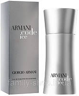 Armani Code Ice EDT 100 ml. ( для мужчин ) РЕПЛИКА