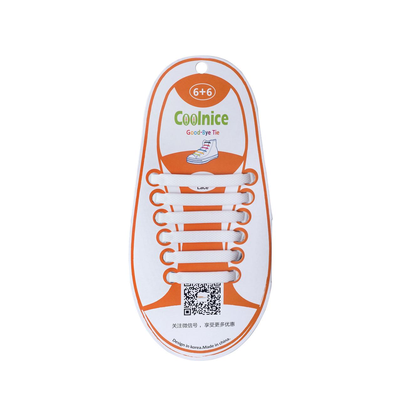 Детские силиконовые шнурки Белые
