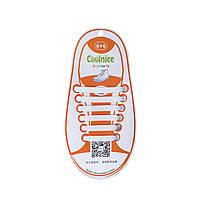 Детские силиконовые шнурки Белые, фото 1