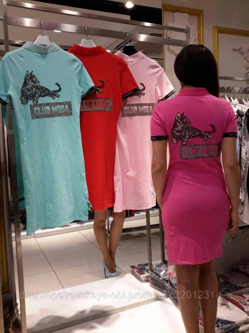 Легкое летнее платье Club Moda Турция