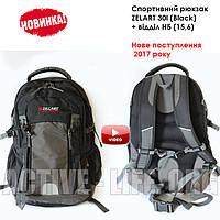 Рюкзак спортивный, городской, для ноутбука, 35 л + ВІДЕО (черный)