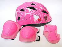"""Детская защита для девочки """"Сердечки"""", шлем + защита для локтей, колен и запястья"""