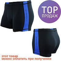Мужские плавки Radical Shoal Original с защитой от хлора / Плавки мужские, синие