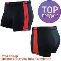 Мужские плавки Radical Shoal Original с защитой от хлора / Плавки мужские, красные