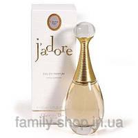 Парфюмированная вода Dior Jadore 100 ml. РЕПЛИКА, фото 1