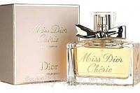 Парфюмированная вода Dior Miss Dior Cherie 100 ml. РЕПЛИКА, фото 1