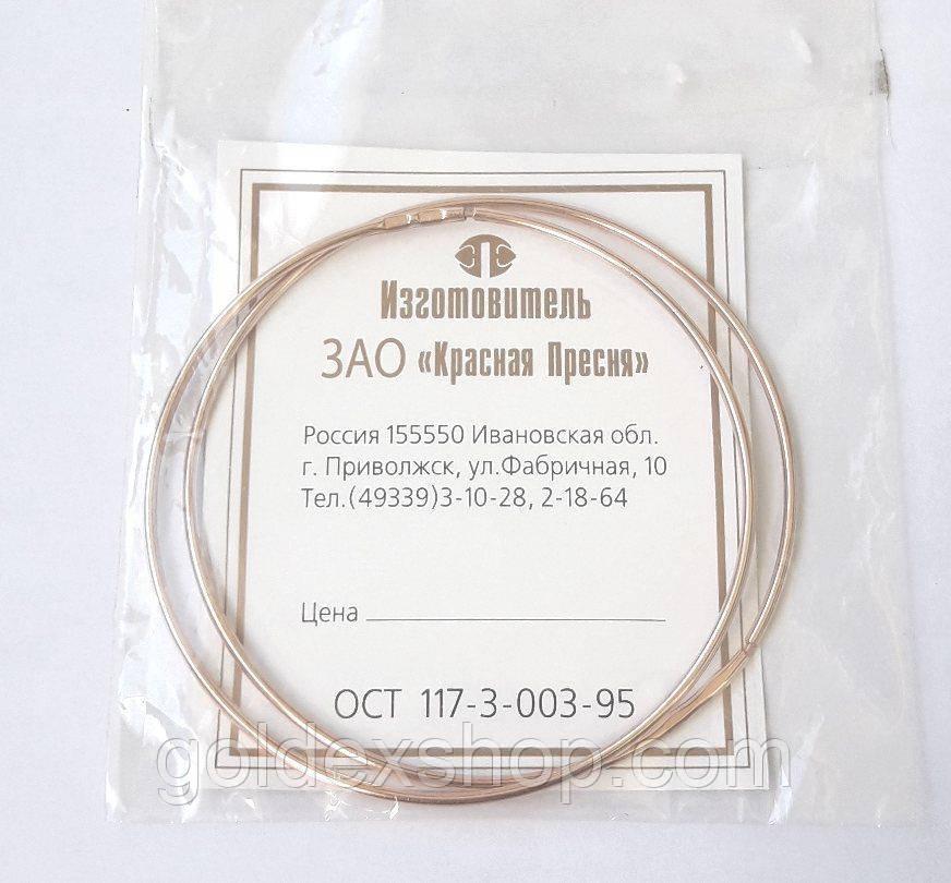 Серьги кольца позолоченные 585 пр. d-57 мм