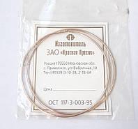 Серьги кольца позолоченные 585 пр. d-57 мм, фото 1