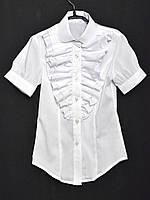 Школьная блузка  Ванесса