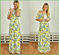 Lemon платья украина