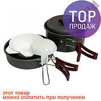 Набор посуды из анодированного алюминия Tramp 025
