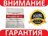Калибровочный раствор для ph метра - pH 4.00 Буферный раствор