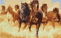 """Схема для полной зашивки бисером 45х75см  """"Лошади"""""""