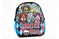 Рюкзак «Monster High»  00200-4