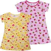 Ночнушка детская на девочку Цветик (2-6 лет)
