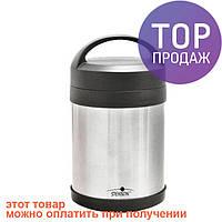 Термос пищевой металлический 1,2л Stenson MT-0072 / Термос туристический