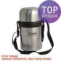 Термос пищевой металлический 0,75л A-plus 1663 / Термос туристический
