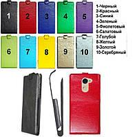 Чехол Sticky (флип) для Huawei Y7 Prime