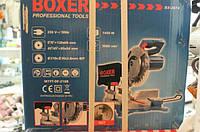 Пила торцовочная BOXER BX 2074 (Польша )