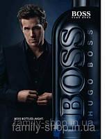 Туалетная вода Hugo Boss Bottled Night 100 ml. РЕПЛИКА