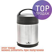 Термос пищевой металлический 1,2л Stenson MT-0072/ Термос туристический