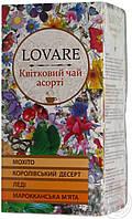 Чай Lovare  Ассорти цветочный  24 пакета по 1.5г