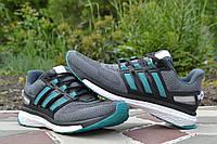 Удобные качественные кроссовки Adidas Enegy Boost grey р.43 лицензия
