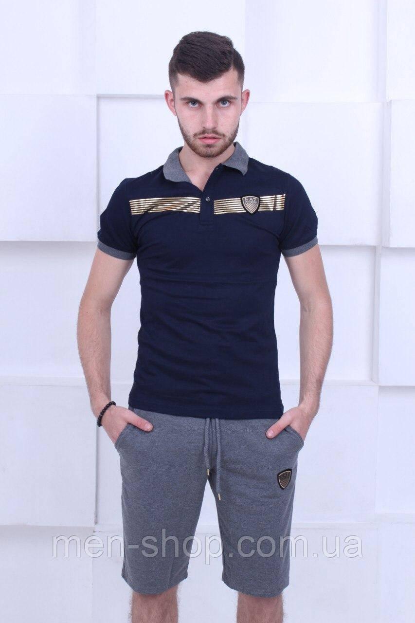 Летний брендовый костюм футболка поло + шорты в стиле  Emporio Armani (Армани)