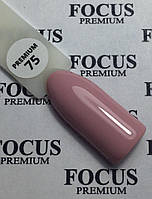 Гель лак Focus Premium от Oxxi  №75 8мл, фото 1