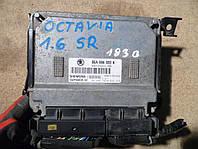 Блок управления двигателем 1.6 8V sk Skoda Octavia Tour 1996-2010