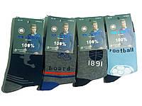 Носки Mr.Pamut для мальчиков, размеры  35/38(2шт), арт 5013,5012